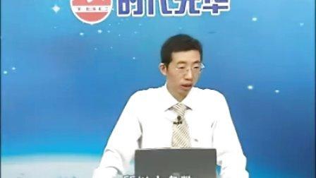 彭荣模--非人力资源经理的人力资源管理03