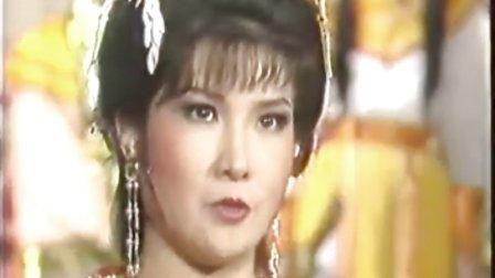 楚留香[郑少秋]兰花传奇兰花传奇09