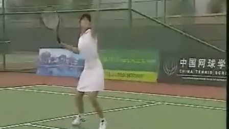 CCTV5教程 高压球挑高球反弹球