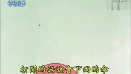 哆啦A梦 机器猫054