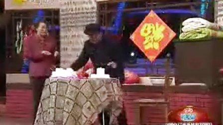 赵本山小品《送蛋糕》