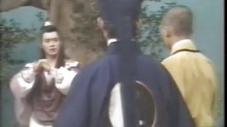 金剑雕翎[周绍栋版]28