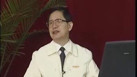 中医诊断学 18