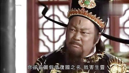 新包青天  第37集 [何家劲粤语版]
