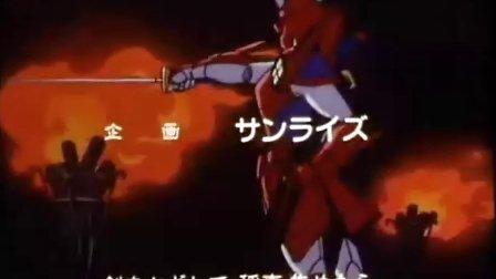 魔神坛斗士国版(OP)