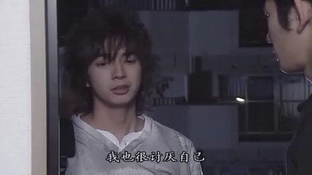 [日剧]宠物情人7