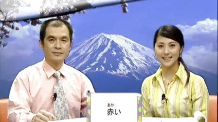 新版中日交流标准日本语初级第11课