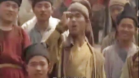 笑傲江湖25(央視)