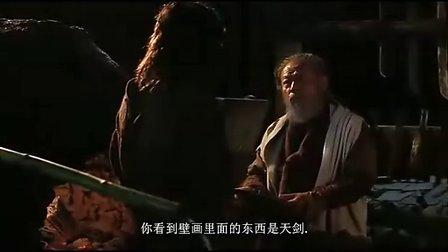 圣剑传奇 CD2 崔真实另类电影,少见的动作片,纪念崔真实,难以接受的事实