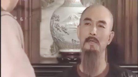 《江湖奇俠傳》第4集