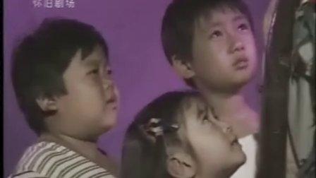 小龙人04
