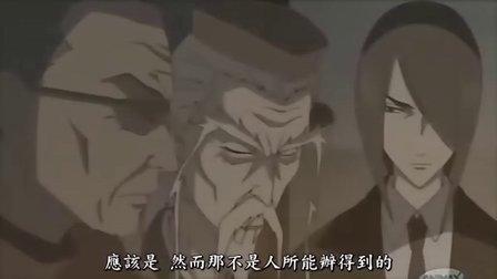 东京魔人学园剑风帖 第二季 03