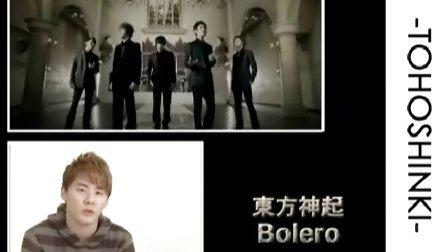 090119 BIGLOBE Interview-TOHOSHINKI[HeyJJ][JP-CN]