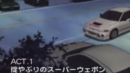 头文字D第二部【国语版】01