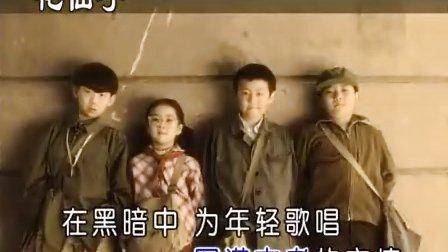 老狼经典MV:恋恋风尘