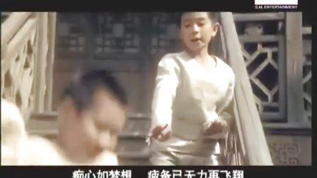 张力尹-星愿(中字)