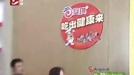 【安琪网购】安琪酵母做馒头 发酵健康馒头 馒头怎么做 angelyeast.taobao.com