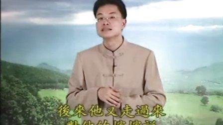 蔡礼旭老师《弟子规与佛法的修学》-01