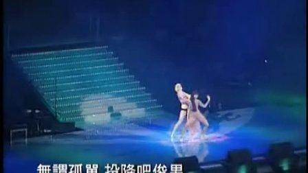 百变梅艳芳91-92告别舞台