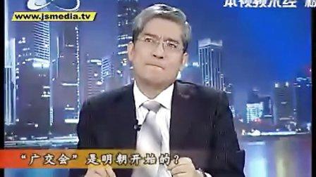 粤商01.rm