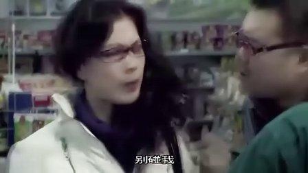 夜店.2009.中国大陆