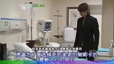 【OC】110122.SBS.秘密花园特辑采访[全场中字][TSKS]