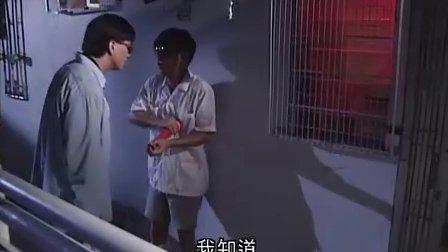 龙兄鼠弟追日者10 高清DVD粵语