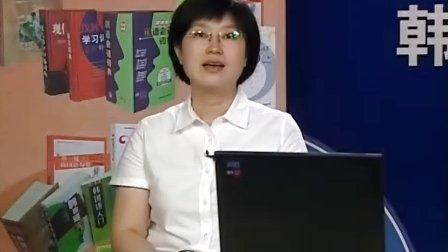 [无师自通韩国语].Learning_Korean3