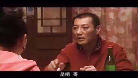 三喜临门02