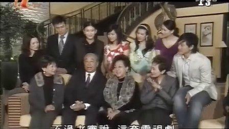电视剧《火蝴蝶》(李彩桦 唐文龙 曾江 鲍起静)宣传片