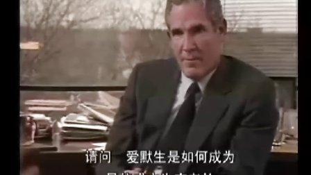 管理_[哈佛商学院-迈克尔波特-竞争战略理论].1b