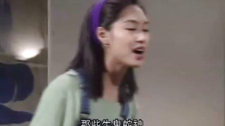 龙兄鼠弟追日者19 高清DVD粵语