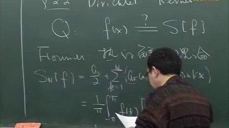 国立交通大学开放课程,傅立葉分析及應用,970319