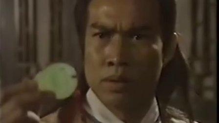 闯荡江湖国语01