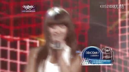 【X】[超清现场]111223 Sistar  So Cool  Ma Boy 音乐银行