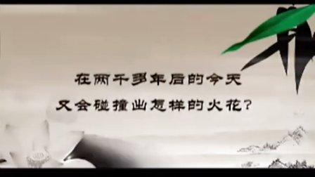 翟鸿燊大智慧三3