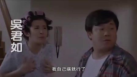 中国香港电影【求爱敢死队】普通话版