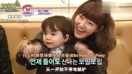 [TCN情网部落]110104 KBS T-ARA Hello Baby.E08.韩语中字