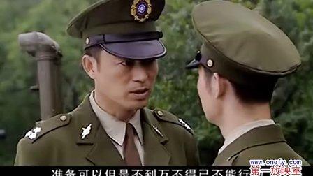 【江阴要塞】17