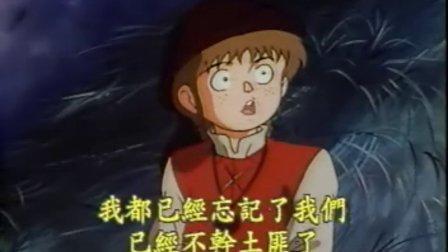 罗宾汉大冒险 49 【国语】