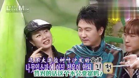 040105 MBC 传播见闻录完整特效版 李玟雨 赵茹珍 金清  Part1