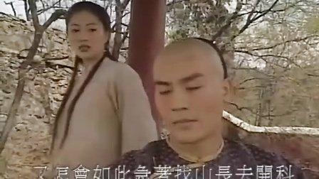 江湖奇侠传(雍正传奇)38