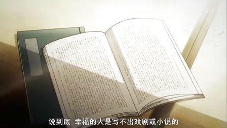 青之文学09