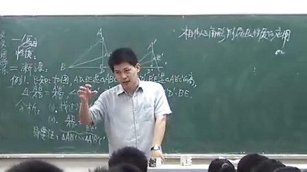 九年级数学优质示范课《相似三角形判定及性质的应用习题课》