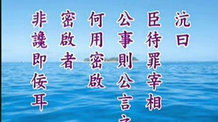 德育故事(杨淑芬老师讲述)-23