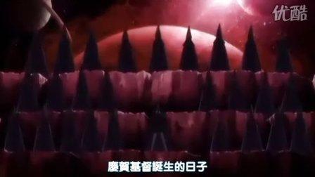 BakatoTesttoShoukanjuu笨蛋x測驗x召喚獸[Christmas SP]