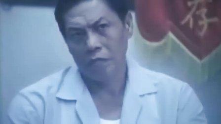 任达华 刘青云《湾仔之虎》1994