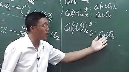 1304高中化学高考必修精华学校12.选修5巧学烃的含氧衍生物2-2苯酚.wmv
