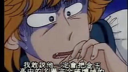 忍者小英雄 06