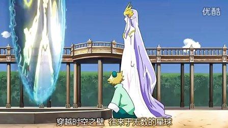 MUNTO仰望天空的少女03